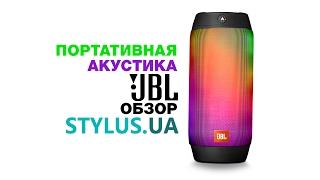 Портативная акустика JBL обзор