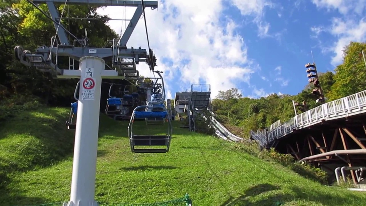 Okurayama Ski Jump Stadium Ski Lift Up Sapporo Hokkaido Japan - YouTube