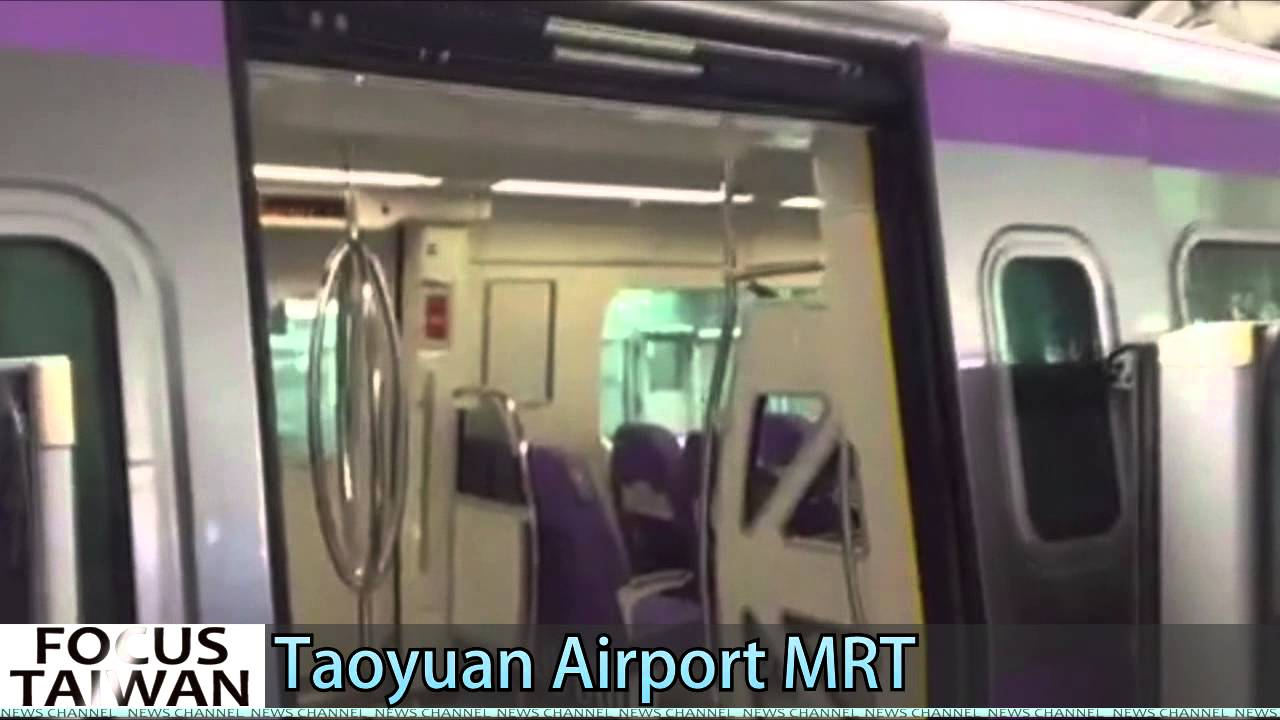 Northern Taiwan's airport MRT near completion: officials