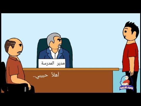 محاضر .. والأجر على الله !!!
