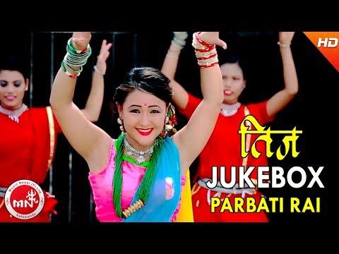 Nepali Superhit Teej Video Collection   Video Jukebox