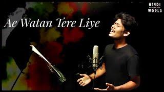 Dil Diya Hai Jaan Bhi Denge - Aye Watan Tere Liye | Karma | Desh Bhakti Songs 2019 | R Joy