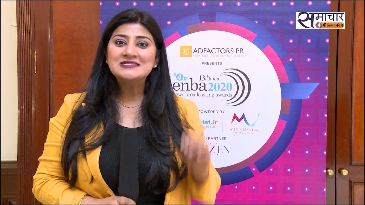 enba 2020- Winner Vineeta Yadav, News Nasha