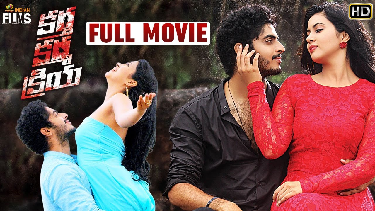 Download Kartha Karma Kriya Latest Telugu Full Movie 4K | Vasant Sameer | Ravi Varma | Sahar Afsha