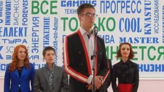Мистер и Мисс КнАГТУ 2017 Комсомольск на Амуре