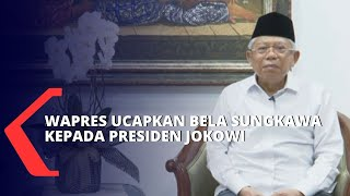 Gambar cover Ucapan Bela Sungkawa Wapres Atas Meninggalnya Ibunda Presiden Joko Widodo