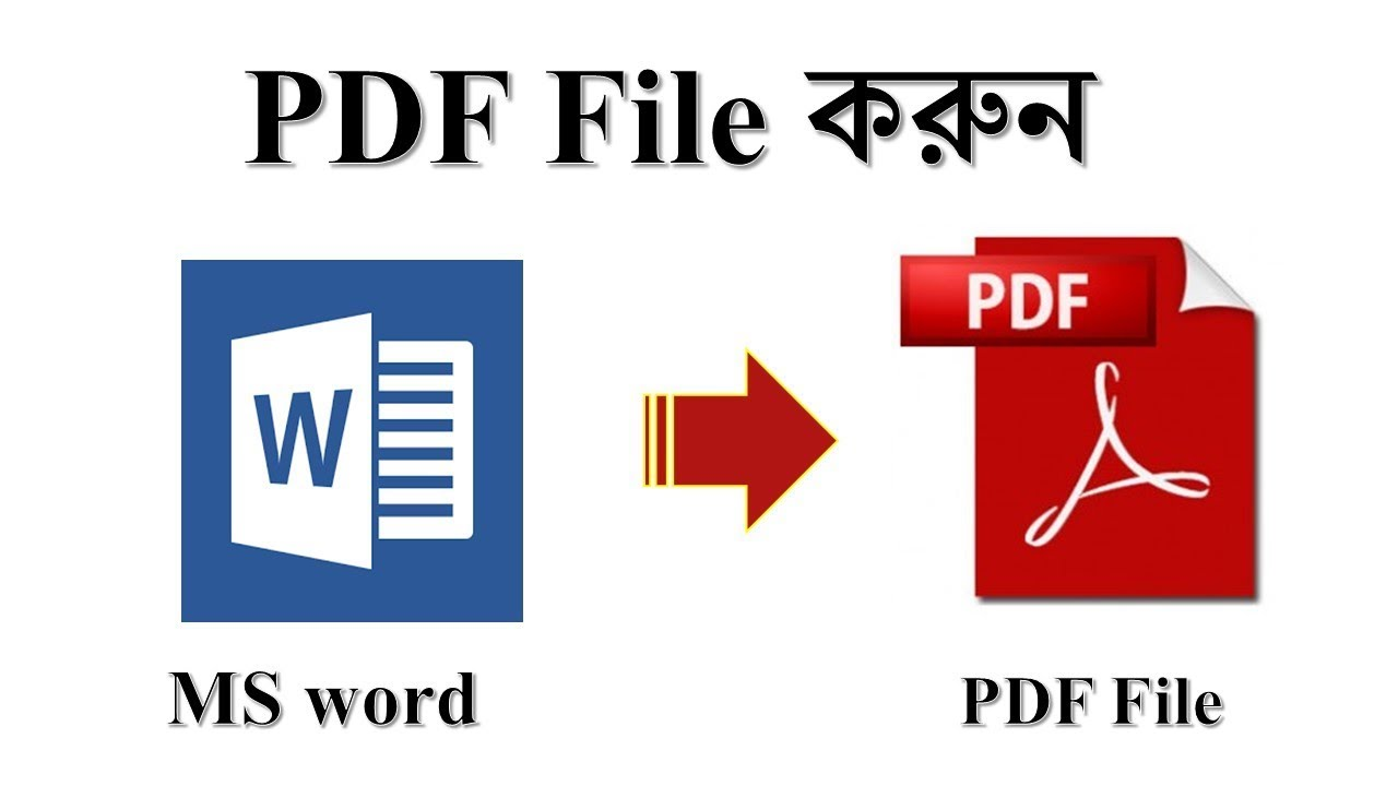 Doc to PDF File || Microsoft word 2016 || Bangla Tutorial || Md  Shariatullah Sharif
