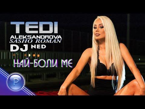 T.ALEKSANDROVA ft.S.ROMAN &