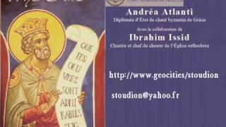 Stoudion Christos Anesti Arabic