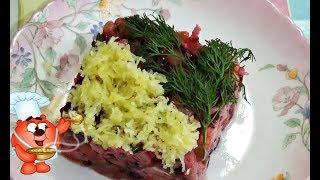 вкусный салат с сельдью.Салат с Селедкой огурцом, яблоком