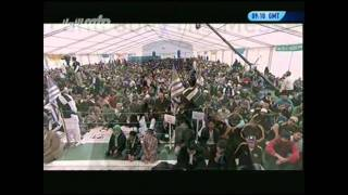 2/10 Concluding Session of the 38th MKA UK Ijtema 2010 - MTA International