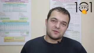 Отзыв о курсе электрик(Отзыв о курсе электрик http://www.101course.ru/kursyi-elektrikov/course-electrician.html., 2014-10-16T12:06:23.000Z)
