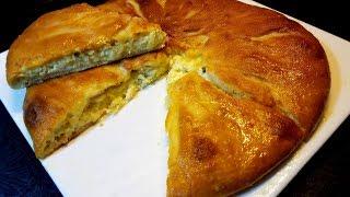 Осетинский Пирог с Сыром.