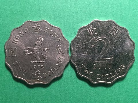 Hong Kong $2 Two Dollar Coins - Britain 1975-2015 China