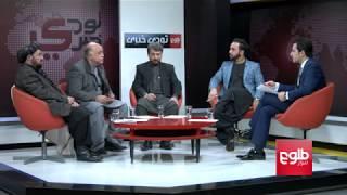 TAWDE KHABARE: Taliban, Haqqani Roam Free In Pakistan: Pentagon