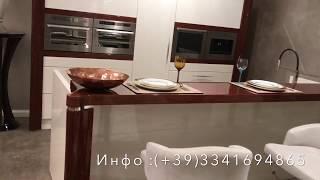 Итальянские кухни в стиле ардэко на заказ:(+39)3341694865
