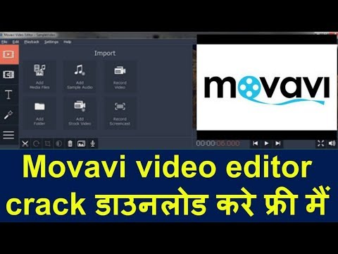 Download Movavi Video Editor 12. Full Version [CRACK]- License Key ✔ 100% Works