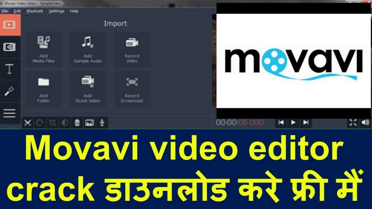 movavi video editor 11 with activation key