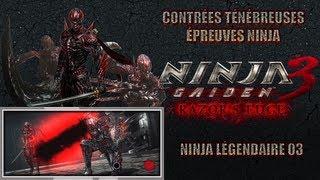 [PS3]Ninja Gaiden 3 Razor