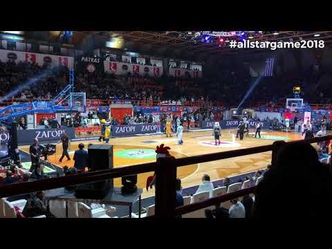All Star Game 2018 - 11/2/2018 - Patras, Greece