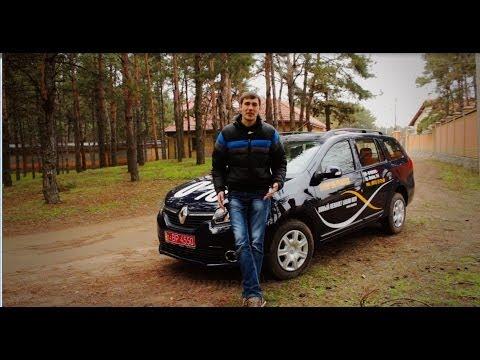 Тест-драйв Renault Logan MCV 2014