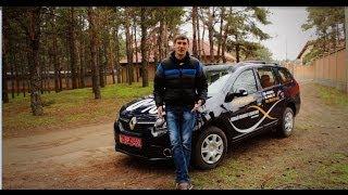 Тест-драйв Renault Logan MCV 2014(Читайте на сайте: http://www.car4man.com/test-drajv-renault-logan-mcv-2014/ http://instagram.com/lex_x_x https://vk.com/car4mancom Второе пришествие ..., 2014-04-02T18:44:09.000Z)