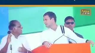Rahul Gandhi translater troll funny video | Kerala wayanad