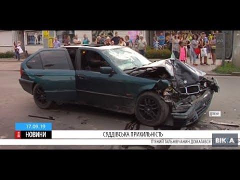 ТРК ВіККА: Суд випустив підозрюваного у смертельній ДТП на Чорновола
