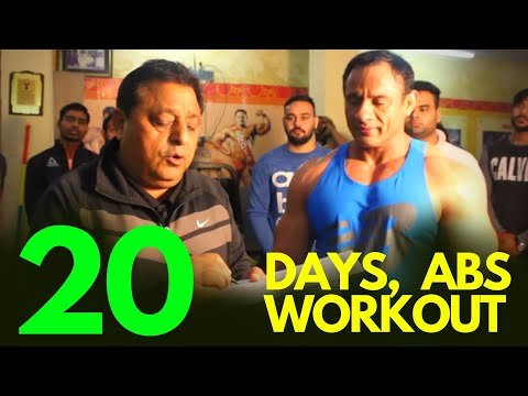 20 Days Target to Reduce Abdominal Fat | Abs Workout