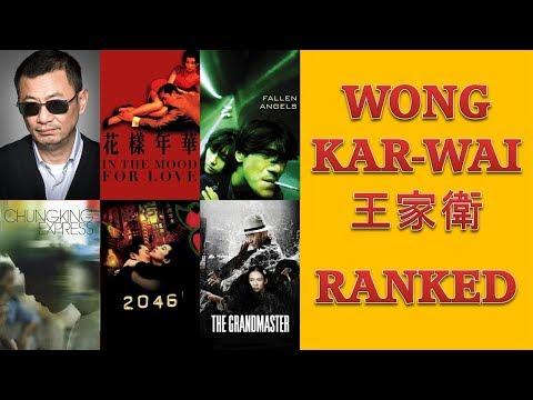 Wong Kar-wai (王家衛) Films Ranked