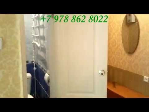 Недвижимость в Крыму - жилье, квартиры, продажа и покупка