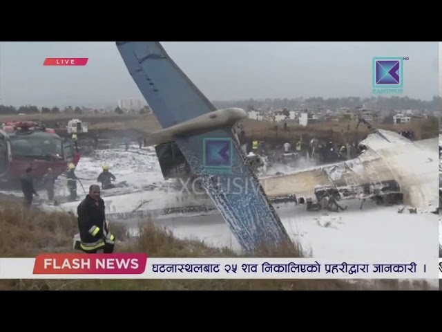 Officials and witnesses say a plane carrying 71 people from Bangladesh crashed and erupted in flames as it landed in Kathmandu, Nepal's capital, killing at least 50 people. (The Associated Press)