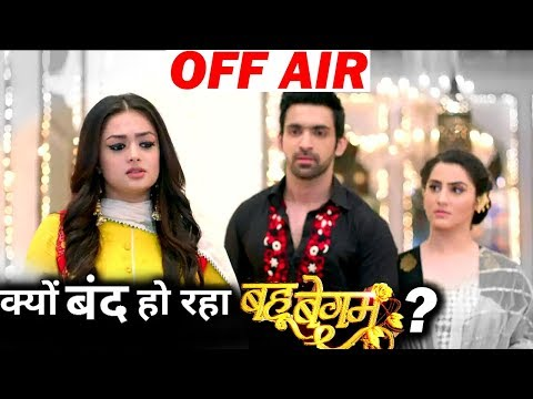 Here ComesSHOCKING News For Fans Of Serial 'Bahu Begum'