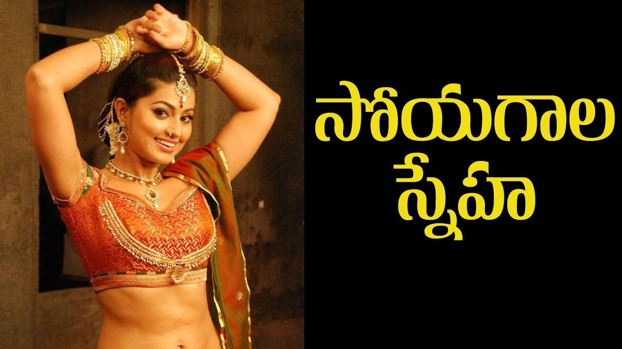 Actress Sneha Hot And Spicy Images