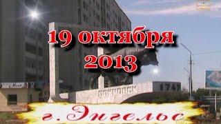 Аркадий КОБЯКОВ - Ветер унесёт (г. Энгельс, 2013)