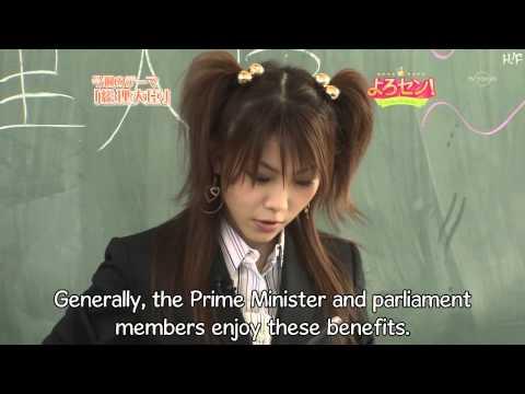 Yorosen! #01 Reina Tanaka Part1 (English Sub)
