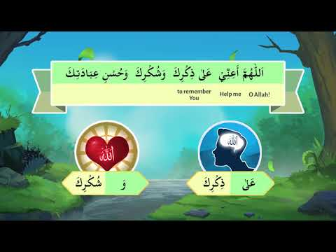 30a | Understand Quran and Salaah Easy Way Mp3