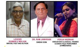 Live Aaj Kal Weekly Phirse - W24D1