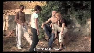 כתם - סרט עלילתי קצר 2007 ketem stain