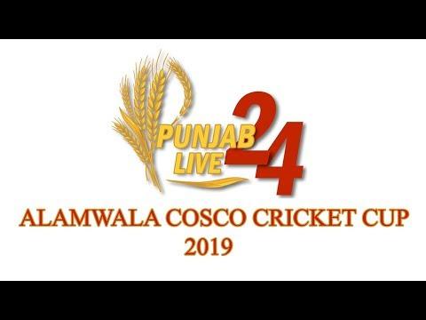 Alamwala Cosco Cricket Cup 2019