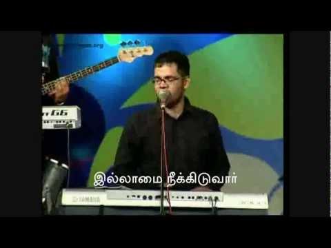 Pavangal Pokkave Saabangal Neekkave (Enthan Yesuve) - Roshan David