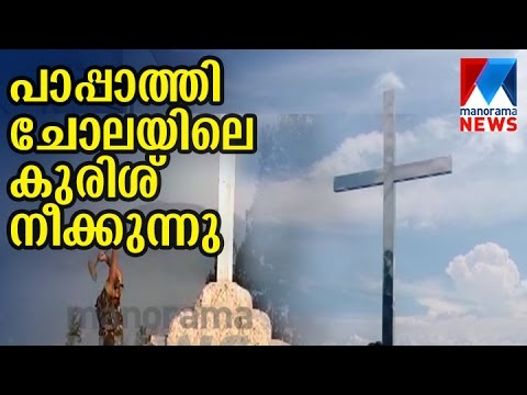 encroachment evacuation started in munnar manorama news youtube