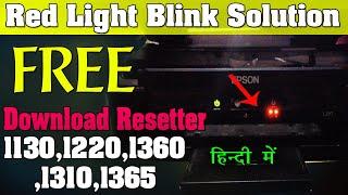 Gambar cover how to download resetter epson printer  l130,l220,l360,l310,l365