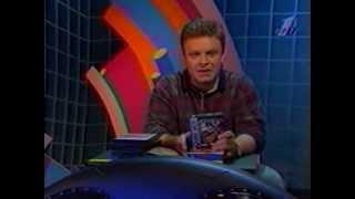 Денди Новая Реальность: телеканал ОРТ, 18 выпуск [13 октября 1995]