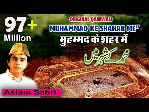Har Dard Ki Dawa Hai Muhammad Ke Shahar Me Full Qawwali Aslam Sabri Qawwal  Popular Islamic Songs