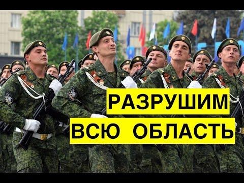 Никакого мира! Боевики ЛНР в истерике угрожают захватить всю Луганскую область