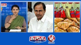 Teenmaar News : TS Govt On RTC Strike | Rats Damaged Currency | Governor Tamilisai Dance