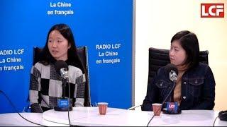 Face à la hausse des frais d'inscriptions, 2 étudiantes chinoises s'interrogent sur leur avenir