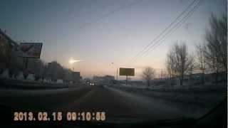 Падение метеорита Магнитогорск