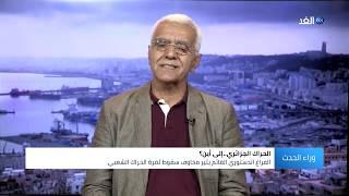 محمد بن عالية: أرباب المال الفاسد يمثلون خطرا على الحراك في الجزائر